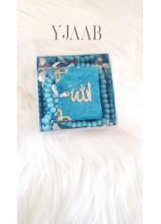 copy of Small koran box with scented sebha